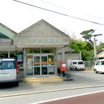 西表島郵便局