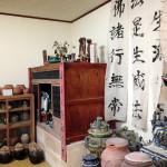 日本最南端のお寺「喜宝院」と「蒐集館(しゅうしゅうかん)」2