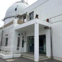 天文台入り口