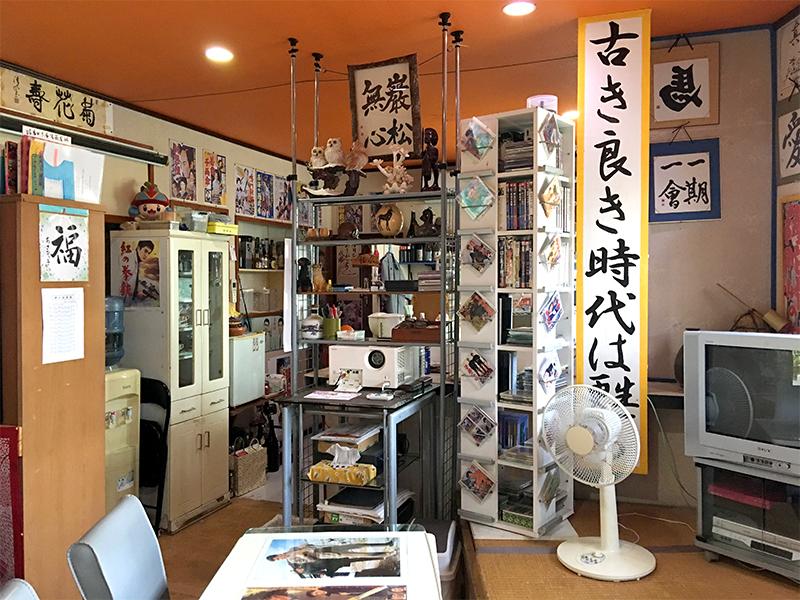 昭和シネマ茶屋店内