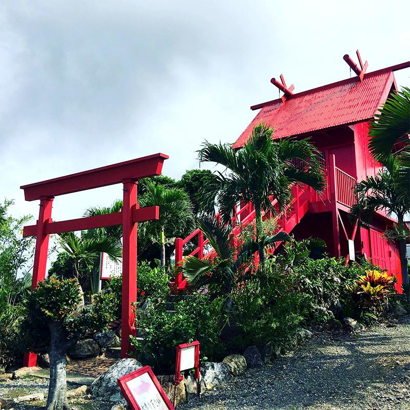 宝来宝来(ホギホギ)神社