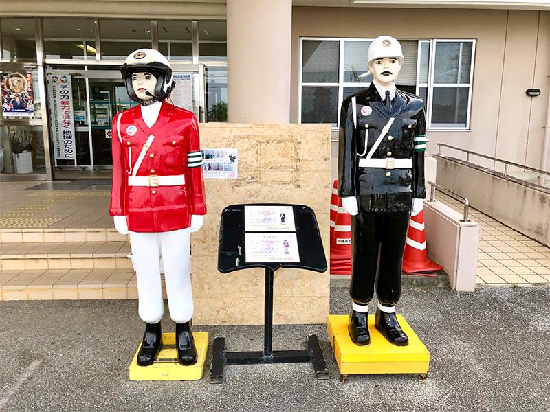 宮古島警察署のまもる君とまる子 2