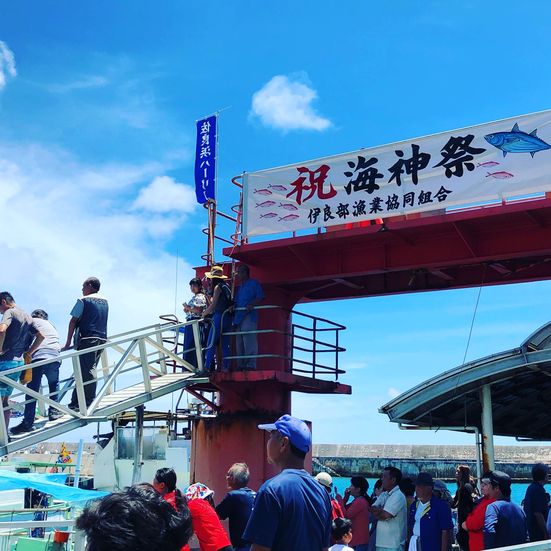 2019.06.06佐良浜港 海神祭(ハーリー)と「おーばんまい」